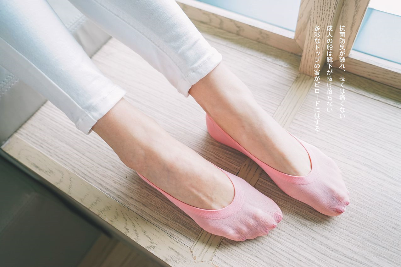 Women's Socks (4)