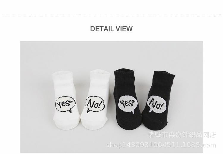 Kid's Socks (0)